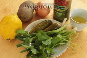 Для приготовления салата нужно взять картофель, лук репейный и зелёный, маринованные огурцы, оливковое масло, сок лимона, свежую зелень, соль и острый красный перец.