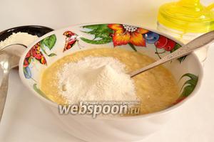 Теперь добавить 2 столовые ложки муки (без горки), сахар и маленькую щепотку соли. Всё перемешиваем хорошенько.