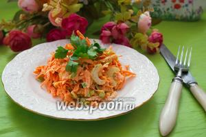 Салат из моркови с сельдереем и сметанным соусом