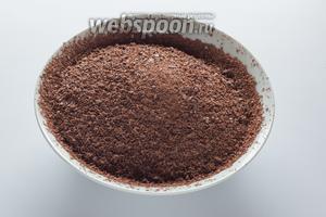 Тёртое какао, если оно блочное, измельчаем — трём на крупной тёрке.