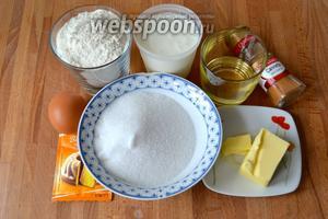 Ингредиенты для приготовления кекса: мука, кефир, сахар, масло сливочное, растительное масло (у меня арахисовое), яйцо, разрыхлитель, корица и ванилин.