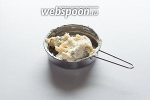 Смешиваем мягкий сыр с приправами и 1/2 твёрдого сыра.