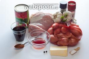 Базовых ингредиента у этого рагу три: телятина (лопатка или бедро), 0,5 кг мелкого репчатого лука и банка помидоров в собственном соку, либо 3-4 свежих мясистых помидора, сбланшированных, очищенных от семян и кожицы и порубленных. А всё остальное — это, можно сказать, букет приправ, богатый и разнообразный: тут и вино, и винный уксус, и чеснок, и петрушка, и паприка, и корица, и душистый перец, и чёрный, и чили.