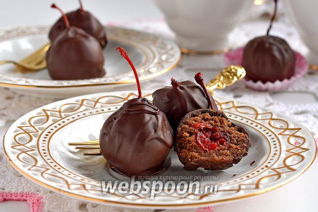 Фото Коктейльная вишня в шоколаде