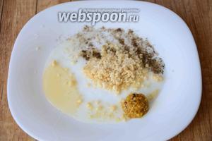 В плоской тарелке соединить мёд, орехи, соль, перец чёрный молотый, горчицу, оливковое масло.