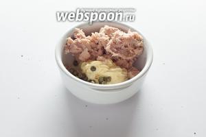 Соединить майонез, тщательно отжатые от жидкости рыбные консервы и каперсы (если используются), посолить и поперчить по вкусу. Размять смесь вилкой или размолоть блендером.