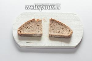Хлеб обжарить любым удобным вам способом. Для каждого сэндвича нам требуются, естественно, 2 кусочка — верхний и нижний.