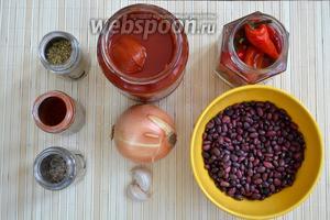 Для приготовления чили нон карне потребуется красная фасоль, перец чили, помидоры, средних размеров луковица и пара зубчиков чеснока. Очень важную роль в этом блюде играют специи: орегано, тмин и паприка.