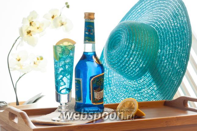 Фото Коктейль «Голубая лагуна»