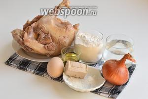 Для работы нам понадобится курица, лук, соль, перец, подсолнечное масло, вода, яйцо, сахар, живые дрожжи.