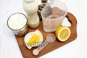 Для приготовления нам понадобятся следующие ингредиенты: вода, йогурт, лимонный сок, мёд, масло растительное, соль, мука пшеничная и дрожжи сухие.