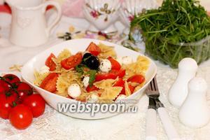 Салат с фарфалле и Моцареллой
