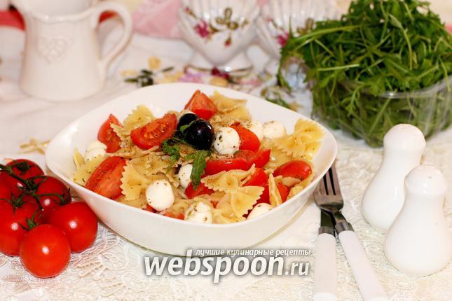 рецепт салаиа фарфале