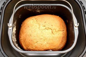 Через 2 часа 50 минут от начала приготовления, хлебопечка известит нас о готовности хлеба.