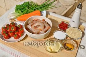 Для приготовления данного блюда я использую свежие креветки, помидоры «Чери», томатную пасту, сливочное масло, подсолнечное масло, зелёный лук, свежий укроп, свежую петрушку (можете использовать листья сельдерея), морковь, специи (куркума, кардамон, гвоздика, горошки чёрного перца, семена тмина), соль и для плова рис.