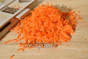 Натираю морковь и оставляю.