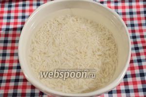 Для приготовления плова я использую длиннозернистый рис, куркуму (можете положить шафран), подсолнечное масло и сливочное масло, соль. Плов готовится не трудно. Замочите в воде рис минимум на 1 час.