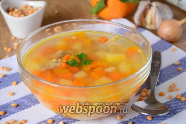 Фото Тыквенный суп с красной чечевицей