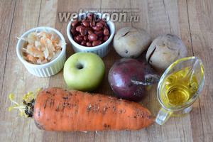 Для приготовления нам понадобится картофель, морковь, свёкла, красная консервированная фасоль, квашенная капуста, зелёное яблоко, подсолнечное масло нерафинированное, соль, перец чёрный молотый.