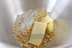 Высыпаем овсяные хлопья в глубокую миску. Сюда же отправляем мёд, сливочное масло и соль.