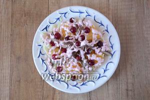 Украшаем готовый салат ягодами клюквы. Приятного аппетита!