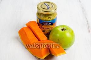 Чтобы приготовить салат, нужно начать с подготовки продуктов первого слоя. Для этого нужно взять тыкву, кисло-сладкие яблоки, горчицу пикантную.