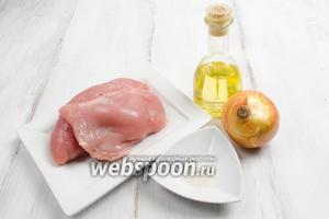 Пока запекаются тыква с яблоками, подготовим второй слой салата. Для этого нужно взять: филе индюшиное, лук, масло подсолнечное, соль, карри.
