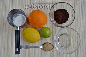 Чтобы приготовить чашечку ароматного кофе по-ямайски, понадобится свежемолотый кофе (мелкий помол), холодная фильтрованная вода, коричневый сахар, светлый ром, сладкий апельсин, лимон, лайм и маленькая щепотка соли (буквально несколько крупных кристаллов). Соль подчеркнёт вкус напитка. Ещё нужна турка с широким горлышком и мелкое сито.