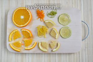 Снимите цедру с 1/2 апельсина, лимона и лайма. Отложите в сторону. Отрежьте 2 кружка апельсина, толщиной около 5 мм, и 1 кружочек лимона. От лайма отрежьте 1 тоненький пласт (толщиной не более 1-2 мм). Мякоть апельсина и лимона отделите от кожуры.