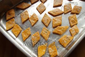 Наши крекеры выпекаем в заранее разогретой до 180°С духовке минут 10-15, до хруста.)
