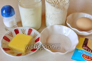 Для приготовления панкейков нужно взять муку, масло, молоко, сахар, разрыхлитель, соль и яйцо.