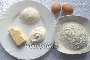 Для приготовления батончиков, нам понадобятся яйца, мука, сахар, масло, сметана, соль.