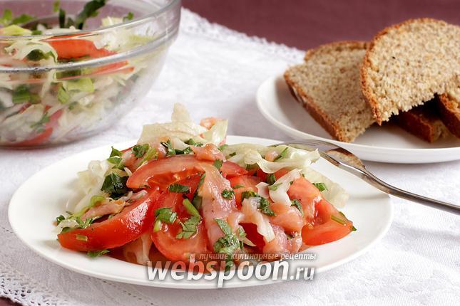 Фото Салат с сёмгой и помидорами