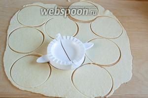 Тесто раскатайте толщиной 3 мм и вырежьте круги (у меня — размером с кофейное блюдце).