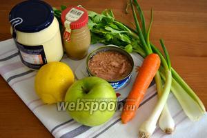 Ингредиенты для приготовления салата: тунец консервированный, морковь, яблоко зелёное, перья зелёного лука, сельдерей. Для приготовления соуса потребуется майонез, горчица, лимон, сок и перец по вкусу.