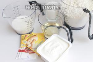 Итак, для теста нам понадобится мука, сахар, творог обезжиренный, масло растительное, молоко, разрыхлитель, ванилин.