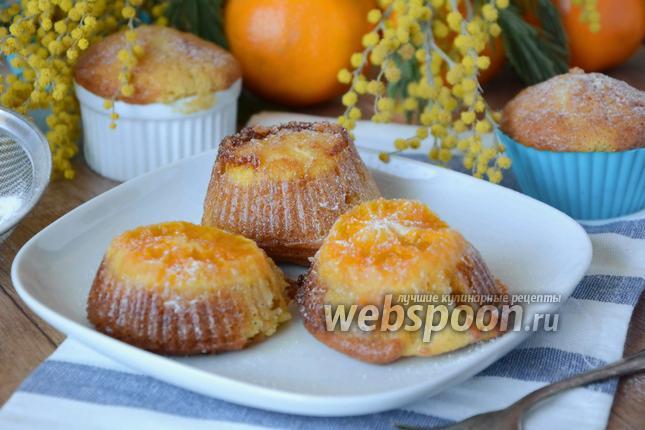 Фото Кексы на скорую руку с мандаринами