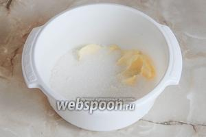 Вначале сразу включим греться духовку на 175°С. Займёмся тестом. В миску насыпаем сахар и добавляем мягкое сливочное масло.