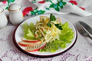 Салат капустно-яблочный