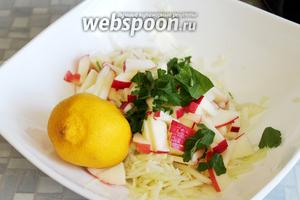 Смешать все ингредиенты, яблоко сбрызнуть лимонным соком.