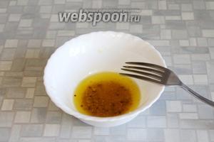 Смешать все компоненты для соуса вилкой. Полить салат перед подачей.