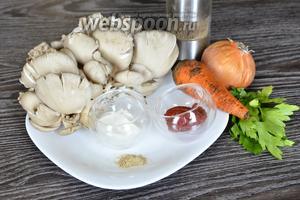 Для приготовления грибов с овощами нам понадобится соль, сметана, томатная паста, вёшенки, чаман, петрушка, морковь, перец чёрный молотый и лук репчатый.
