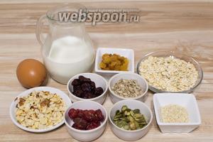 Для приготовления овсяных батончиков возьмите молоко, яйцо, овсяные хлопья и набор цукатов с орехами и семечками по вашему вкусу.