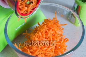 Морковь натрите на тёрке.