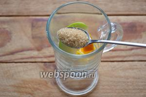 В каждую чашку добавьте по 1-2 чайные ложки коричневого сахара.