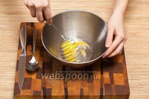 Начинаем делать тесто. Первым делом нужно взбить 1 яйцо.