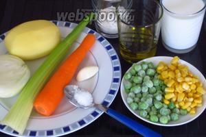 Для приготовления супа нам понадобится картофель, морковь, луковица, сельдерей, чеснок, зелёный горошек, консервированная кукуруза, молоко, мука, оливковое масло и соль.