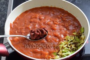 На горячем оливковом масле поджарим нарезанный лук-порей. Добавим томатную пасту и помидоры с соком. Разведём концентрированный бульон: около 1 чайной ложки с 150 мл воды и вливаем в сковороду. Перемешиваем и на малом огне протомим около 5-7 минут. Приправим по вкусу.