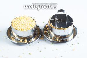 Выкладываем 2/3 желтковой крошки, остаток сохраняем под плёнкой до момента сервировки. Прессуем в последний раз, покрываем салат плёнкой и даём ему постоять 1-2 часа или сколько там до начала застолья.