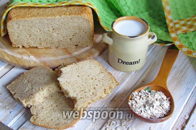 Фото Овсяный хлеб в хлебопечке